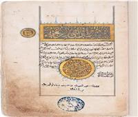 صور  «الثقافة» تنجح في استرداد مخطوطة قنصوة الغوري