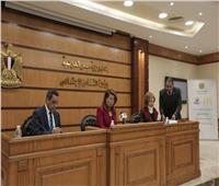 بروتوكول بين وزارة التضامن وماكدونالدز مصر و جمعية خير وبركة لتطوير 165 دار حضانة