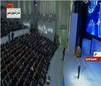 بث مباشر| السيسي يشهد الاحتفال بافتتاح مسجد الفتاح العليم وكاتدرائية ميلاد المسيح