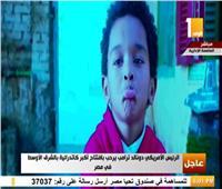 فيديو| السيسي يشهد فيلما تسجيليا عن فطرة الأطفال الدينية
