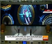 فيديو| تواشيح وترانيم في حفل افتتاح مسجد وكاتدرائية العاصمة الجديدة