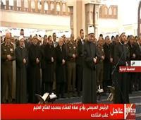 الرئيس السيسي يؤدي صلاة العشاء بمسجد الفتاح العليم