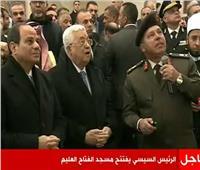 فيديو| كامل الوزير: مسجد «الفتاح العليم» شيده 30 ألف مصري ويسع لـ17 ألف مصلي