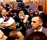 فيديو| البابا تواضروس: مآذن «الفتاح العليم» تعانق منارات «ميلاد المسيح»