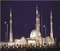 مسجد «الفتاح العليم».. لوحة فنية على أرض مصرية