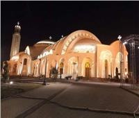 وزيرة الهجرة ومحافظ القاهرة يحضران قداس عيد الميلاد بالكاتدرائية الجديدة