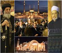 5 مشاهد تحمل رسالة مصر للعالم من العاصمة الجديدة
