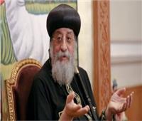 البابا تواضروس: مصر بلد مسالم عبر التاريخ وتتمتع بالأمان والسلام والإخاء