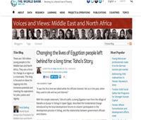 موقع مدونات البنك الدولي يوثق تجربة التنمية المحلية في صعيد مصر