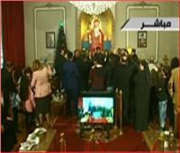 بث مباشر| توافد رجال الدولة على الكاتدرائية المرقسية للتهنئة بعيد الميلاد