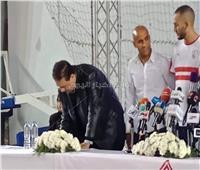 نزلة برد وراء غياب إسماعيل يوسف عن مؤتمر خالد بوطيب