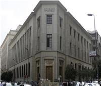 البنك المركزي يعلن تراجع الاحتياطي النقدي من العملات الأجنبية