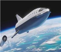 شاهد| سفينة الفضاء «ستار شيب» التي سنقل البشر إلى الكوكب الأحمر