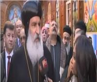 بالفيديو| «أسقف الجيزة»: افتتاح مسجد وكنيسة يعكس وحدة الشعب المصري