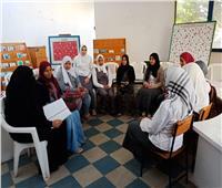 «السلام لغة الحوار» بثقافة كفر الشيخ