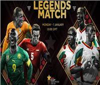 بث مباشر| مباراة أساطير إفريقيا بمشاركة «أبو تريكة»