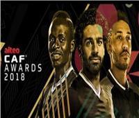 تعرف على توقيت حفل جائزة أفضل لاعب إفريقي 2018