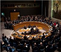 مجلس الأمن يبحث  الوضع في اليمن..غدا