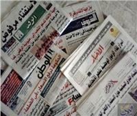 الشأن المحلي يستحوذ على عناوين الصحف الصادرة اليوم