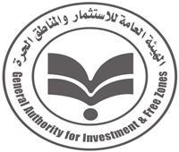 الهيئة العامة للاستثمار تصدر بيانا تذكيريا بالكتب الدورية