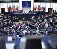 الدنمارك: الاتحاد الأوروبي يقر عقوبات على المخابرات الإيرانية