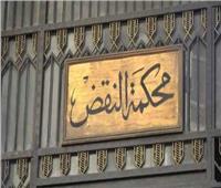 تأجيل محاكمة 16 متهم في قضية «العائدون من ليبيا»