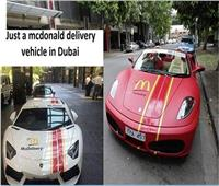 سلسلة مطاعم عالمية تستخدم «لامبورجيني» و«فيراري» لتوصيل الطالبات بدبي