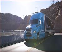 بالفيديو.. Cascadia تنتج أول شاحنة ذاتية القيادة