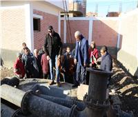 محافظ المنوفية يستمع لشكاوي أهالي قرية «زوير»