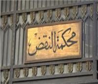 نيابة النقض تدلي برأيها في قضية «أحداث مسجد الفتح»