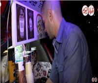 فيديو| في شنطة السيارة.. أحمد يتحدى البطالة بـ«كافيه» متنقل