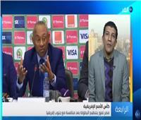 بالفيديو|ناقد رياضي: الضمان الحكومي منح مصر التفوق الكاسح على جنوب إفريقيا