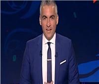 بالفيديو| سيف زاهر: حصول مصر على 16 صوت دليل على قوتنا