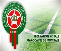 الاتحاد المغربي بفوز بجائزة أفضل اتحاد وطني خلال حفل الكاف