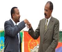 إثيوبيا وإريتريا.. خطوات متلاحقة نحو السلام