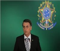 البرازيل تنسحب من اتفاقية المناخ