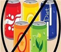تعرف على أضرار «المشروبات الغازية» على صحة الإنسان