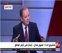 فيديو  عاطر حنورة: 2019 عام الريف المصري