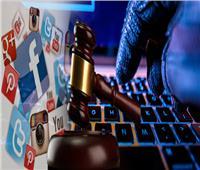السب والقذف الإلكتروني.. جريمة عقوبتها «الغرامة والحبس» ولكن بشرط