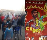 صور..«محمد صلاح» يكتسح قلوب الأطفال بالغربية