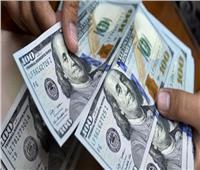 ننشر سعر «الدولار» في البنوك اليوم