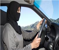 إصدار 40 ألف رخصة قيادة للسيدات بالسعودية