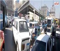 فيديو| زحام شديد يؤدي إلى شلل مروري في شارع رمسيس