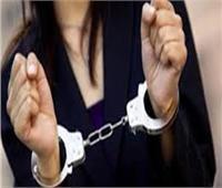 حبس ربة منزل 4 أيام لجمعها بين زوجين