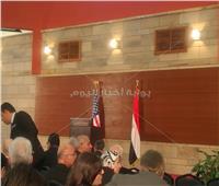 بعد قليل.. خطاب لوزير الخارجية الأمريكي من القاهرة