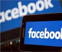 ضبط رجل وزوجته لإنشائهما صفحة على «فيس بوك» لتبادل الزوجات بحلوان