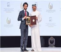 شاهد  محمد صلاح يتسلم جائزة الإبداع الرياضي في الإمارات