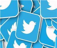 تعرف على المميزات الجديدة التي يتيحها «تويتر» لمستخدميه