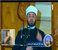 فيديو| أسامة الأزهري يلقي أول خطبة بمسجد الفتاح العليم