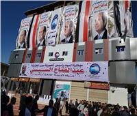 صور..محافظ الشرقية يفتتح مستشفى حزب مستقبل وطن بالزقازيق